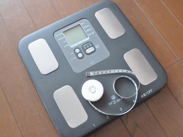 【2か月で5キロ痩せる方法】これで痩せちゃう?超簡単!