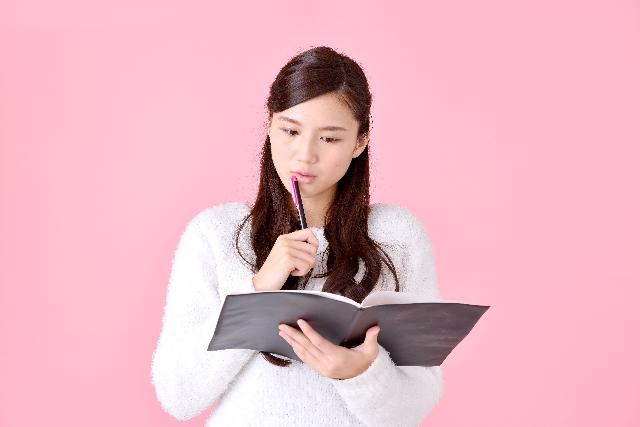 【レコーディングダイエット】で絶対、5キロ痩せる方法!!